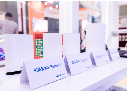 诺基亚将与中国电信携手共建5G双千兆时代智慧生活场景