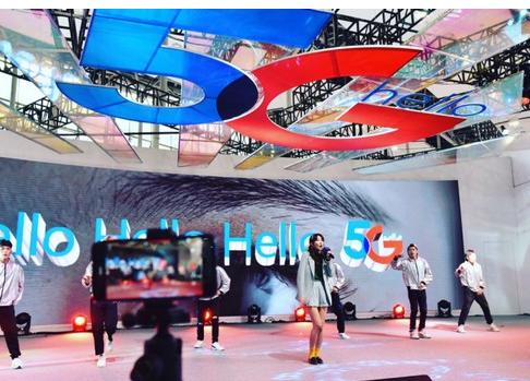 中國電信5G網絡在智慧家庭生態圈中的應用場景介紹