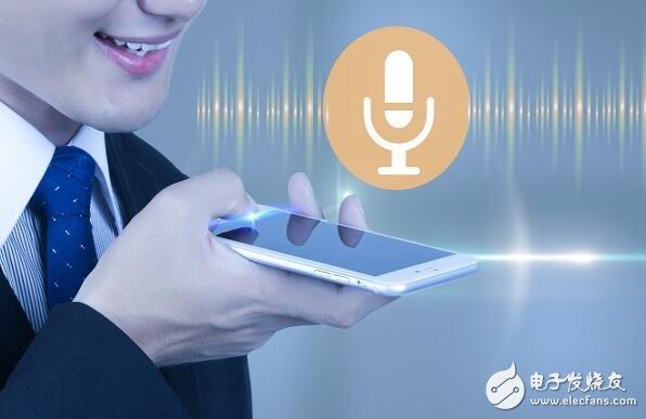 语音识别系统市场前景及发展趋势