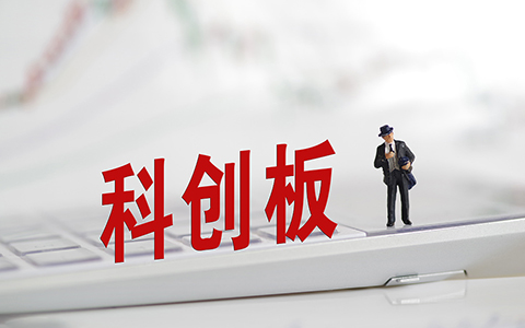 晶豐明源發行價每股56.68元 募資總額為8.7億元
