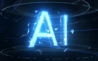 人工智能將大大提高與識別相關的任務的準確性