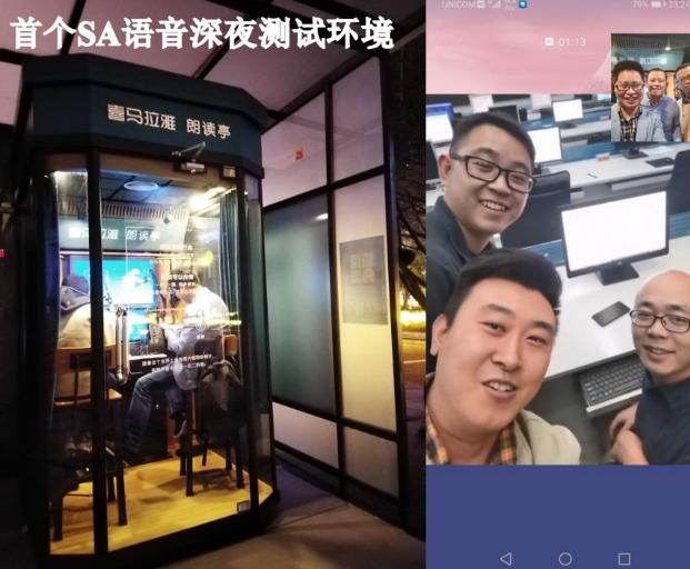 陕西联通采用华为5GC和虚拟化vEPC方案成功打通了首个5G SA高清通话