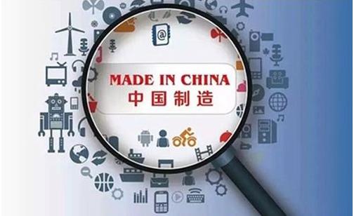 人工智能将成为中国制造向中国智造迈进的强大引擎