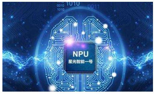 AI芯片真的可以像预想的那样的速度落地吗