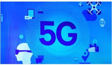 台湾将在今年年底前拍卖首批5G频谱约合90亿人民币