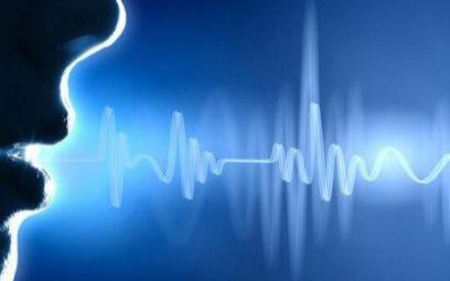 2019年语音识别技术行业市场发展现状分析