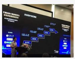 国网江苏省电力公司成功构建出了智能网络主动安全防御体系