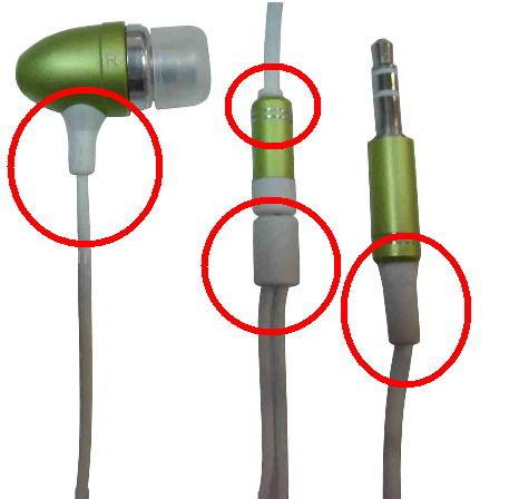 怎样将扬声器的电缆断线固定在扬声器的一端