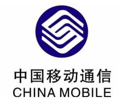 中国移动52个重点城市建5G基站2.9万个,商用预约活动全面上线