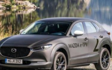马自达也要推出电动汽车以进军电动车市场