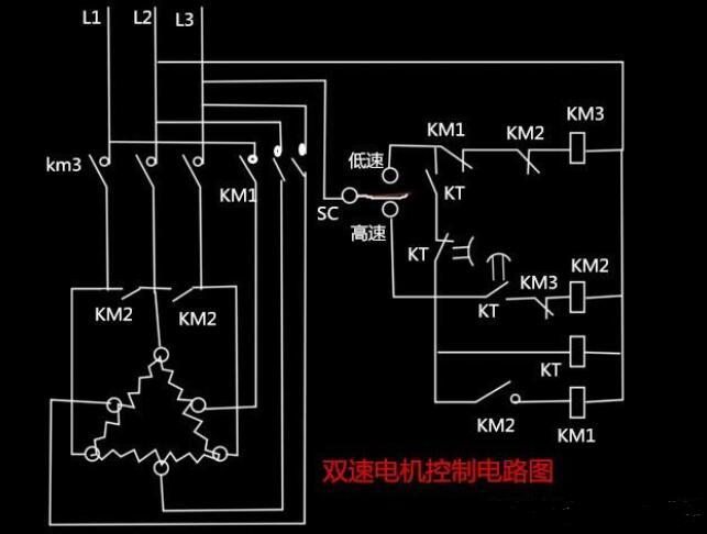 雙速電機控制原理圖