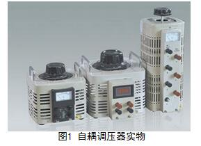 避免电路中IGBT炸管的措施有哪些