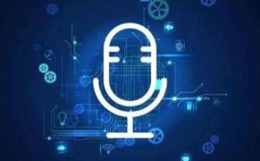 语音识别技术的基本原理是怎样的