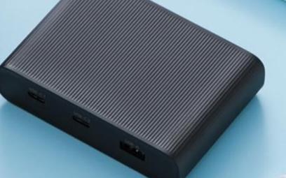 紫米发布拥有3口输出的USB充电器65W桌面快充...