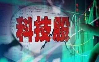 一文歷數中國科技股這十年的大機會