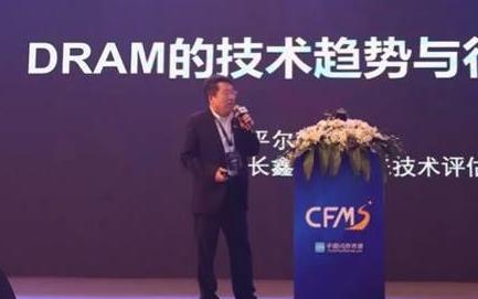 长鑫存储正在加速从DRAM的技术追赶者向技术引领...