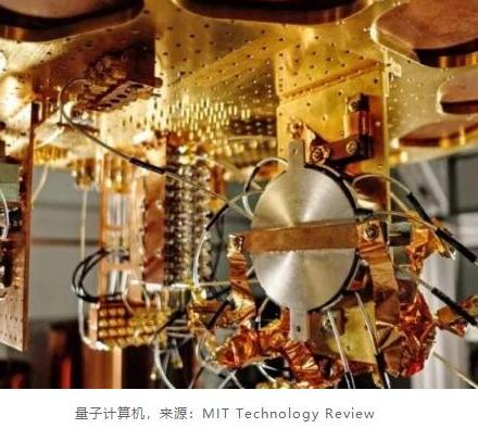 量子计算机会不会对比特币挖矿产生影响