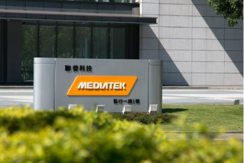 外资对MediaTek喊出500元的目标价,并看好MediaTek在5G领域的发展
