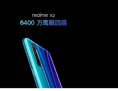 realme正式发布了realme X2和realme灵耳蓝牙颈带耳机云兄