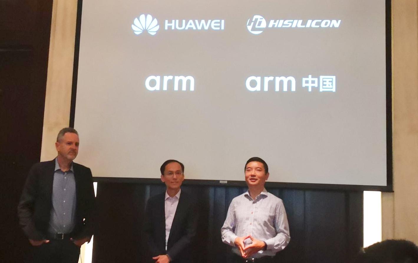 ARM:从未断供华为 与海思会保持长期合作