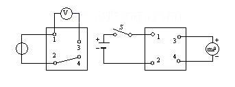 電機同名端的判斷方法