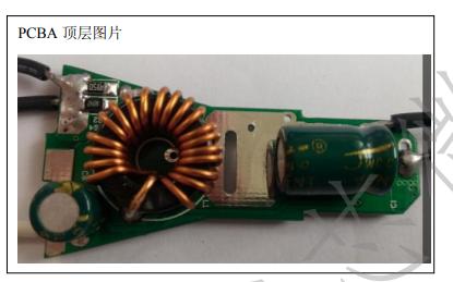 使用CX8571芯片設計車用充電器的參考方案資料免費下載