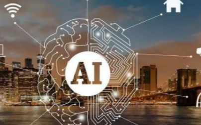 人工智能将助力预测分析和决策支持