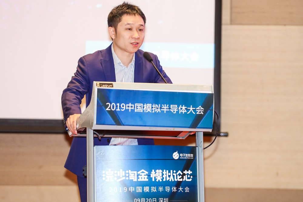 华秋电子董事长CEO陈遂伯