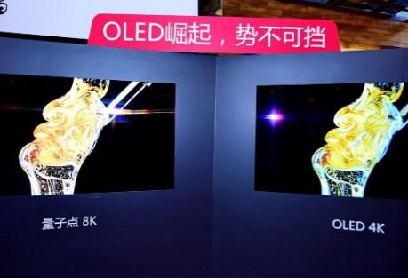 2019年中国迎来OLED发展元年,OLED电视加快国内普及速度