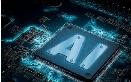 全球AI市場將超6萬億美元,中國市場前景可期