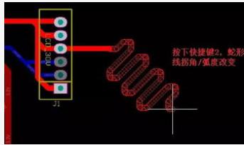 高速PCB设计中几种蛇形线的处理方式介绍
