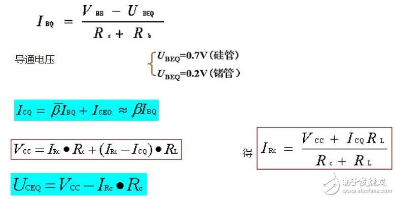 静态工作点计算公式_静态工作点计算公式
