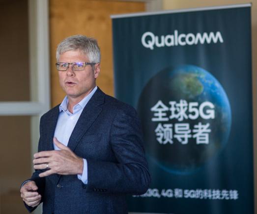 高通将积极地与中国三大运营商合作全力支持5G部署