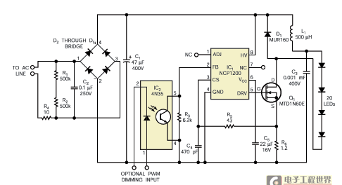 基于一种可以点亮大功率LED的供电线路设计