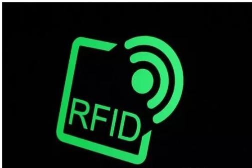 RFID应用有什么新的机会吗
