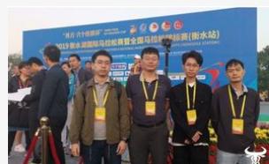 河北联通对2019衡水湖国际马拉松赛进行了全程5...