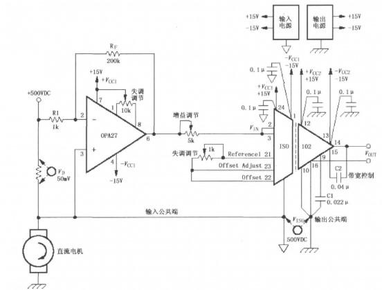 采用ISO102与OPA27构成的测量电路分析