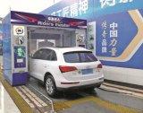 车友达人APP将互联网技术与智能洗车技术有机结合