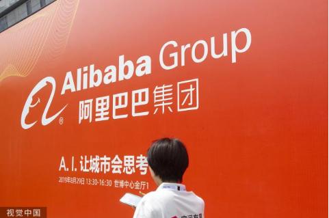 阿里巴巴已经成为人工智能的核心玩家