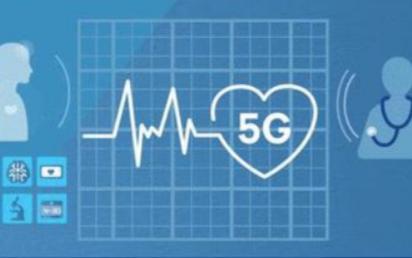 未來5G+醫療的應用場景非常令人期待