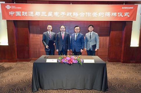 三星电子与中国联通将开展面向2022年北京冬奥会的5G终端及业务合作