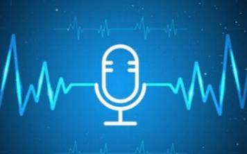 語音識別技術正趨向于智能化方向的發展