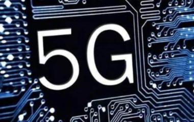 富士通新型无线连接控制技术有望用于5G