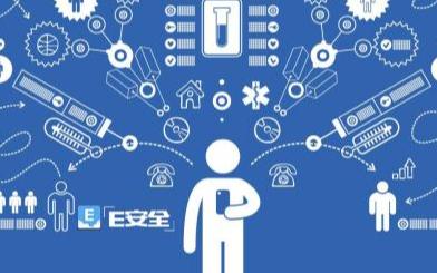 醫療設備網絡安全問題是行業的一個大挑戰