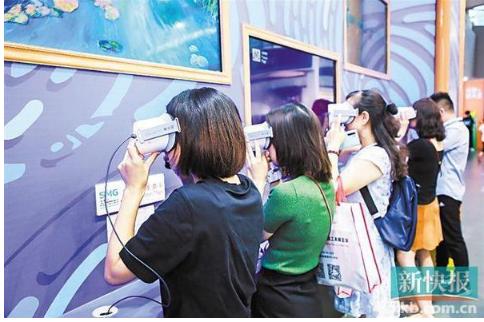 從天翼展看中國電信5G布局