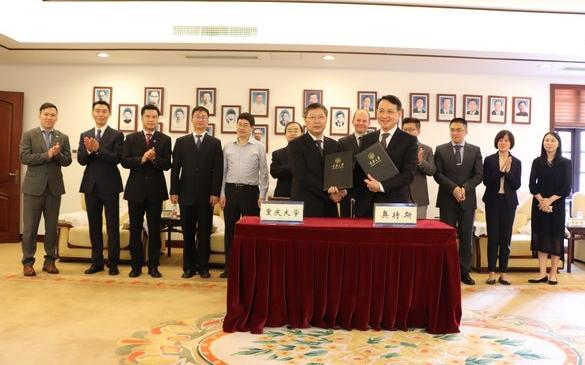 奧特斯與重慶大學達成校企合作協議
