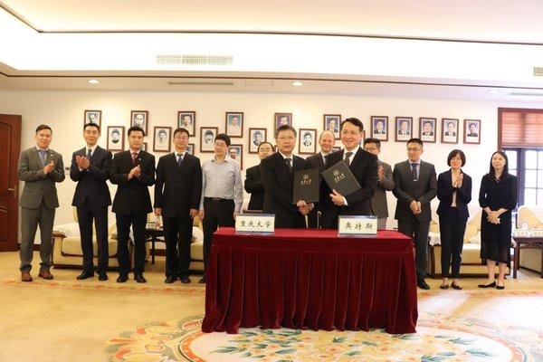 奧特斯科技(重慶)有限公司與重慶大學簽署戰略合作框架協議