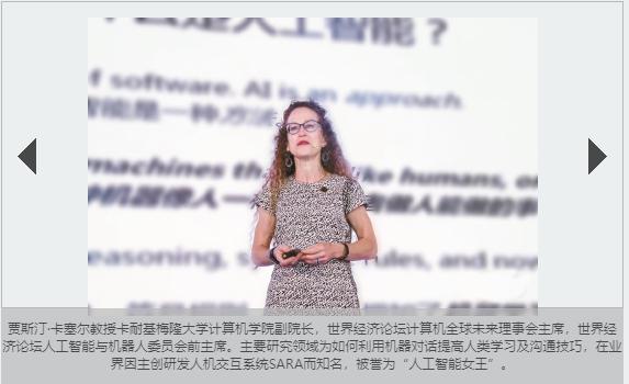 贾斯汀·卡塞尔:人工智能的未来,我们决定