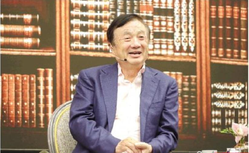 华为公司在深圳坂田总部举行第二期《与任正非的咖啡...