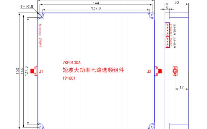 7KF0130A型短波七路开关滤波组件的数据手册免费下载